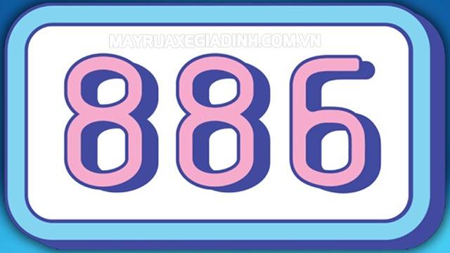 886 là gì?